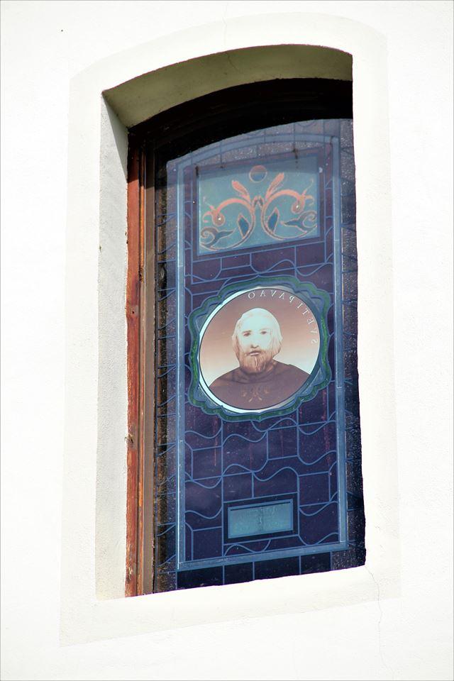 Sveti Petar Čvrstec